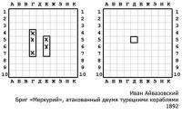 АнеКдоТ  1363755943_35_generated