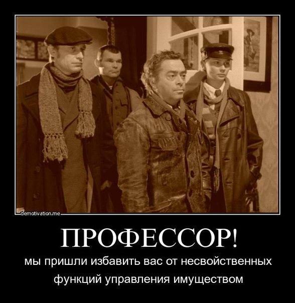 Реформы в Украине продвигаются правильно, - представитель Госдепа США - Цензор.НЕТ 505