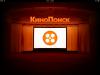 «Яндекс» купил сервис «Кинопоиск»