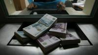Вкладчикам лопнувших банков предлагают возвращать деньги полностью(В Госдуме хотят обязать государство гарантировать полную сохранность вкладов россиян)