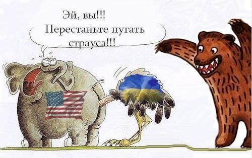 Президент ЕС Ромпей в понедельник посетит Киев - Цензор.НЕТ 6884