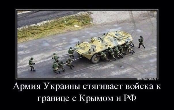 Армия украины стягивает войска к