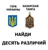 http://news2.ru/story_images/415000/retina/1404909149_6_generated.jpg