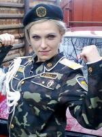 Шоу от СБУ (Появилась фотография «российской террористки»)