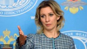 """Мария Захарова посмеялась над словами Хаммонда о ВКС и """"избиении жены"""""""