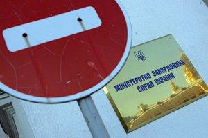 МИД Украины испугался снятия европейских санкций с России