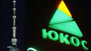Экс-юрист ЮКОСа подтвердил суду США незаконность действий Ходорковского