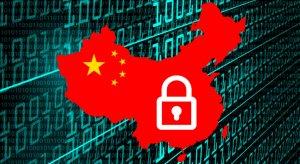 Власти Китая блокируют сервисы VPN в преддверии саммита G20