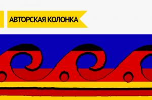 """[""""Засланный у тебя казачок...""""] Анатомия антироссийской предвыборной контрпропаганды. Кто и зачем гонит """"немецкую волну"""" на российские выборы?"""