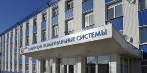 Самарские коммунальщики приравняли должников к преступникам