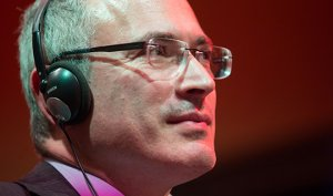 Ходорковский начнет финансировать журналистские расследования