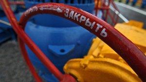 """Доходы """"Газпрома"""" выпадут из бюджета: Россияне компенсируют монополии белорусские убытки"""