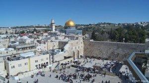 Исполнительный совет ЮНЕСКО проголосовал за проект резолюции программной комиссии по Храмовой горе, в которой фактически отрицается ее связь с историей иудейского народа