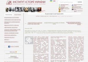 Украинский ответ на признание геноцидом Волынской резни