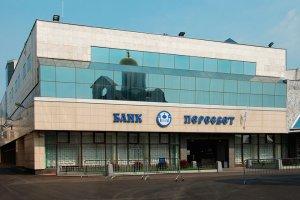 """Крах банка """"Пересвет"""" может дорого обойтись РПЦ"""