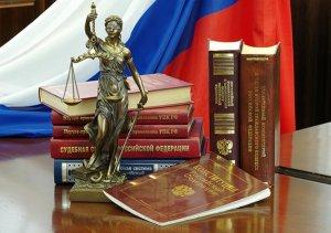 Россия  опускается в мировом рейтинге верховенства права