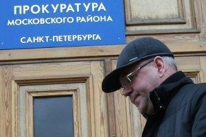 СМИ узнали о закрытии уголовного дела на зятя Сердюкова