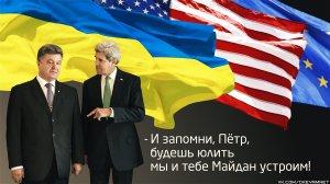 КиберБеркут: США готовят цветную революцию в РФ по примеру Украины