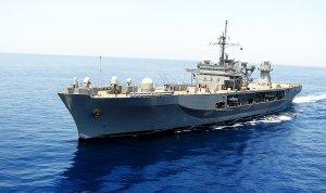 В Черное море вошел эсминец США