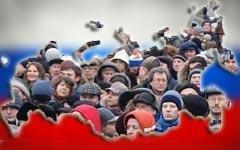 ВЦИОМ: 86% россиян не хотят эмигрировать, а 75% считают, что и детям лучше жить в России