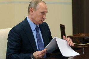 Путин предоставил украинскому миллиардеру Шифрину российское гражданство