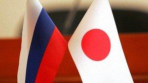Япония инвестировала в развитие Дальнего Востока $1 млрд