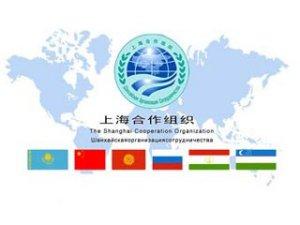 Китайсктий план развития ШОС