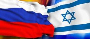 Израиль отверг призыв тех, кто хочет действовать на Ближнем Востоке без учета интересов РФ