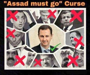 МИД Израиля: урегулирование в Сирии требует ухода Асада