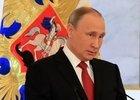 Владимир Путин утвердил перечень поручений по реализации Послания Президента Российской Федерации Федеральному Собранию Российской Федерации от 1 декабря 2016 года