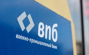 Суд признал банкротом банк из первой сотни