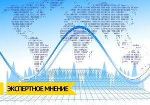 Стратегия развития IT в России превратит миллиард лайков в экономику 2.0.