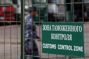 Федеральная таможенная служба отменила решение запрашивать  бумажные копии  паспортов  покупателей  зарубежных интернет  магазинов
