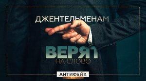 Генштаб ВС Украины против современных технологий