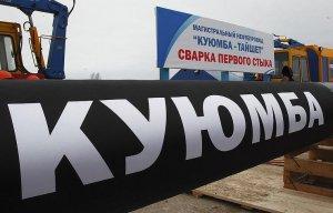 Путин запустил три новых трубопровода (Глава государства предрёк рост потребности в энергоресурсах и углеводородах)