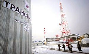"""""""Роснефть"""" заподозрила """"Транснефть"""" в присвоении почти 1 млн т нефти"""