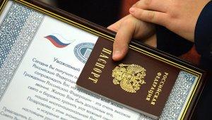 Большинство россиян против упрощения процедуры получения гражданства