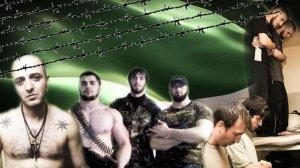 Закон гор и шариат. Чеченцы и салафиты объявили охоту на вора, разгромившего мечеть на зоне
