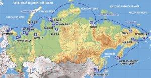 Россию с севера закроют непроницаемым экраном