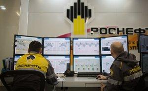 """""""Роснефть"""" поручилась на $11 млрд за неназванных контрагентов"""