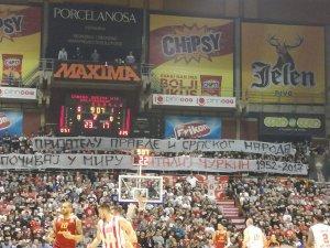 Сербские фанаты почтили память Виталия Чуркина