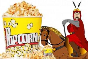 Читаем учебники истории  Попкорн - в студию!