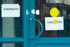 Крупнейшие ритейлеры России массово закрывают магазины