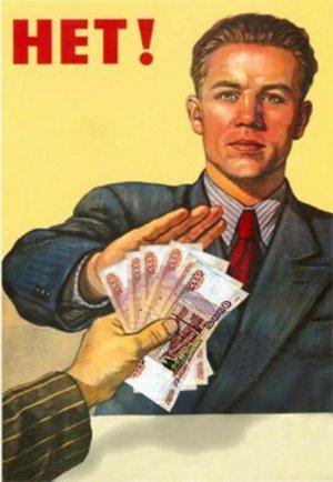 Воронежский чиновник отказался от взятки в полмиллиона рублей