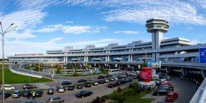 МВД Белоруссии запретило въезд в страну 300 тысячам украинцев