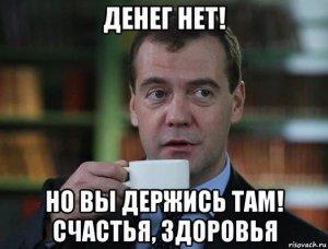 """На оборонном заводе """"Радиоприбор"""" в Приморье из-за долгов частично отключили отопление"""