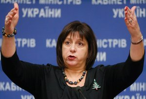 Экс-глава Минфина Украины займётся спасением экономики Пуэрто-Рико