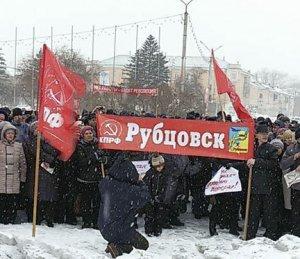 В Рубцовске (Алтайский край) потребовали отставки Путина и Медведева