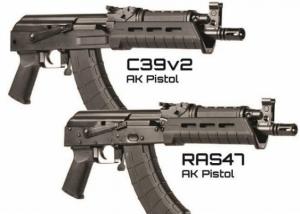 """В США выпустили два """"пистолетных"""" клона """"Калашникова"""""""