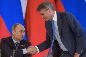 Сбербанк потерял на Украине $820 млн